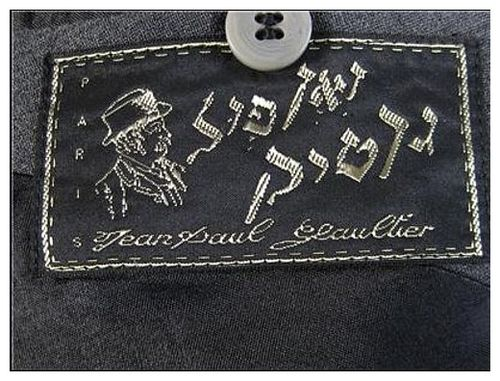 Gaultier-hasidic-label